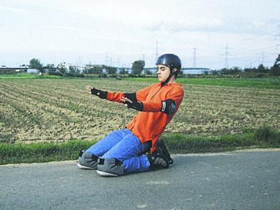 Bremsen und Fallen